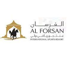 Al Forsan International Club