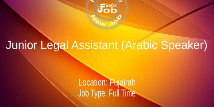 Junior Legal Assistant (Arabic Speaker)