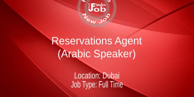 Reservations Agent (Arabic Speaker)