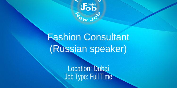 Fashion Consultant (Russian speaker)