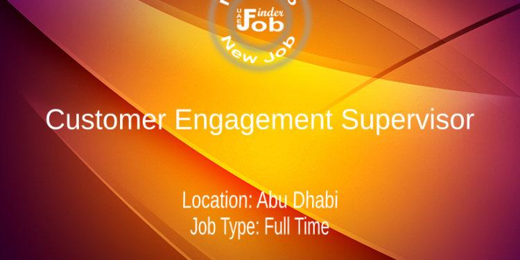 Customer Engagement Supervisor